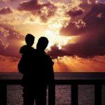 L'amour injuste